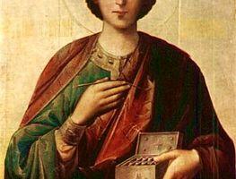 Добавлена проповедь в праздник великомученика Пантелеймона