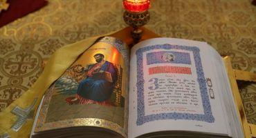 Постовые записки на Псалтырь